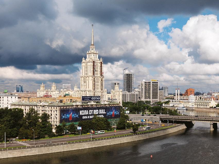 Moskau, Hotel Ukraina (Bild: Philipp Meuser)