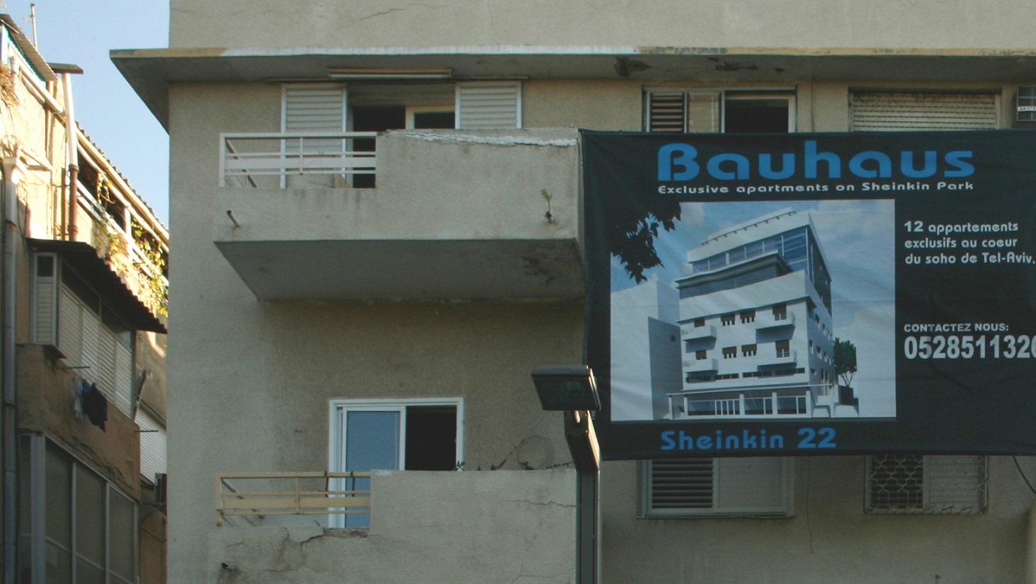 Tel Aviv, Shenkin St. 2012 (Bild: A. Klei)