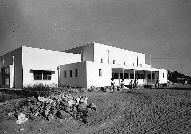 Kibbuz Givat Hashlosha, Dining Hall, 1930er Jahre (Bild: Archiv Arieh Sharon)