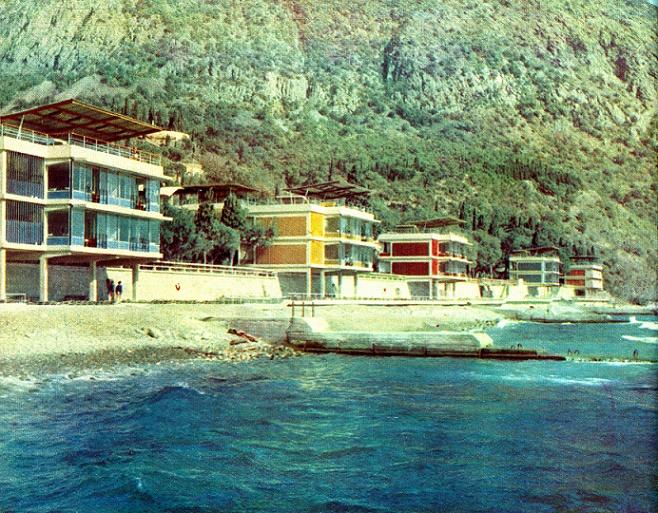 """Pionierlager Artek, """"Lager Meer"""", 1967 (historische Abbildungsvorlage)"""