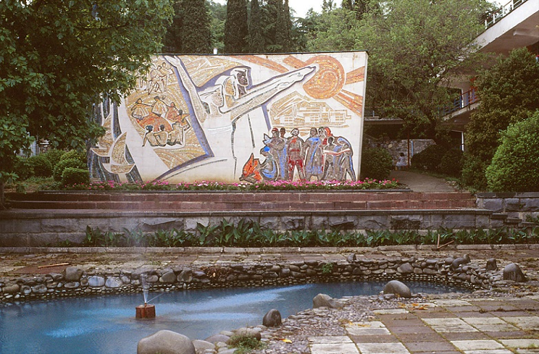 Pionierlager Artek, Freundschaftsplatz, 1999
