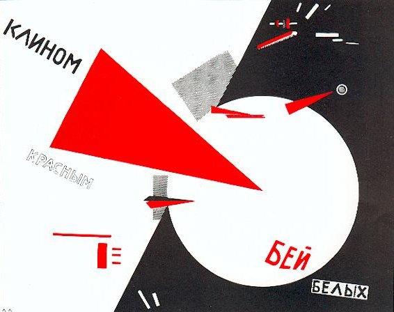 El Lissitzkys Plakat von 1919 hat es zum Videospiel gebracht (Bild: pd)