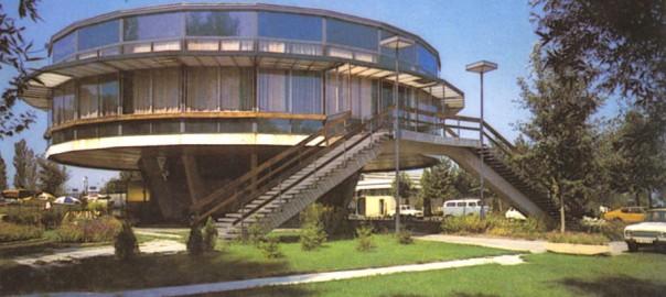 Balaton, Orion-Bar (Bild: Ády, CC BY SA 3.0, 1971-72, OTRS 2010030810038519)