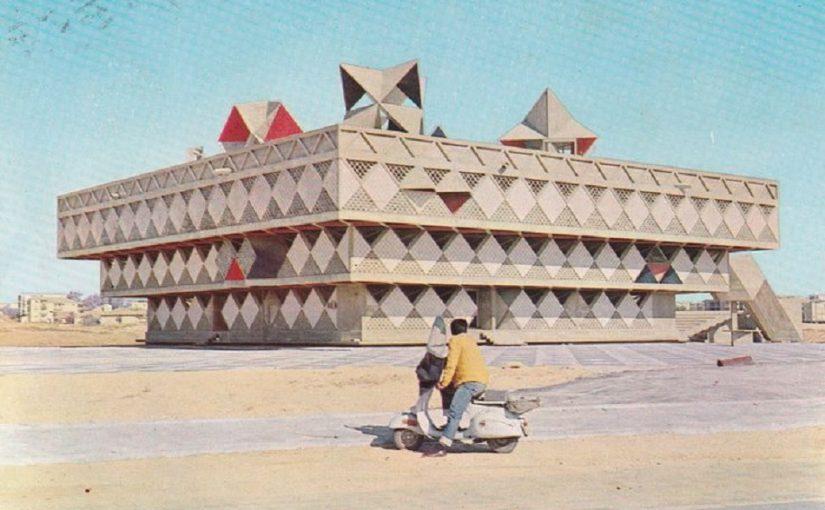 Bat Yam, Rathaus (Bild: historische Postkarte)