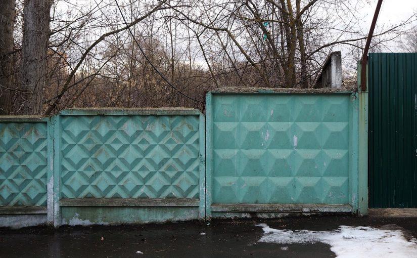 """Moskau, am WDNCh, links der Betonzaun """"PO-16"""", rechts der """"PO-2"""" (Bild: Jiří Hönes)"""