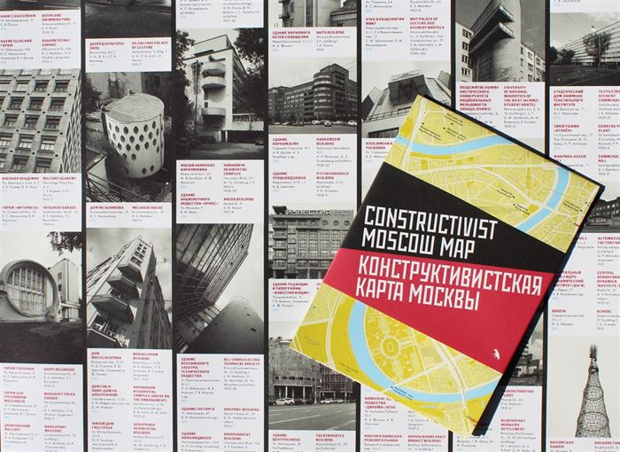 Constructivist Moscow Map (Bild Blue Crow Media)