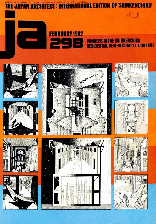 Cover von Japan Architect Nr. 289, Februar 1982 mit dem 1. Preis von Belov und Kharitonov