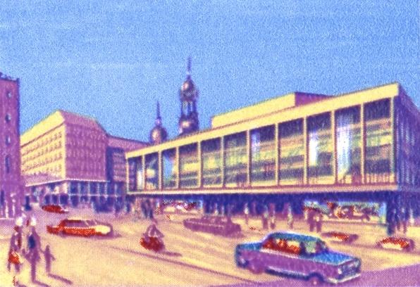 Der Dresdener Kulturpalast zu seiner Einweihung 1969 auf einer Briefmarke