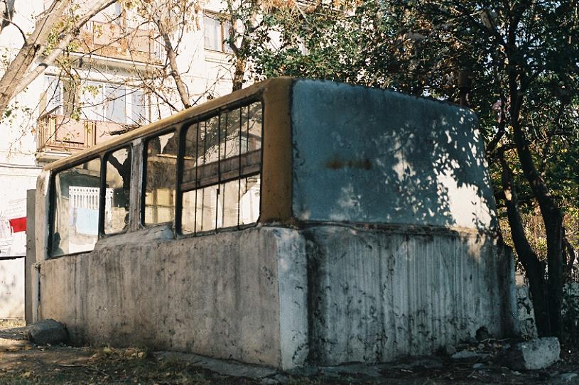 Eka Bugianishvili: Plattenkiosk (Foto: © Eka Bugianishvili)