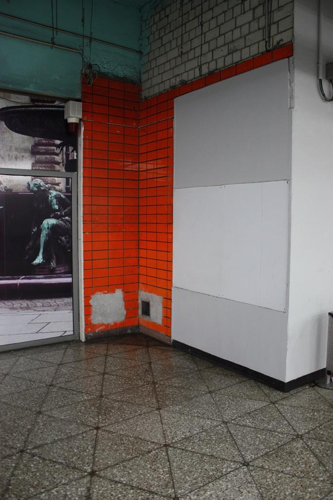 "Essen, U-Bahnhof ""Berliner Platz"", Sanierungsarbeiten (Bild: Sebastian Bank, 2015)"