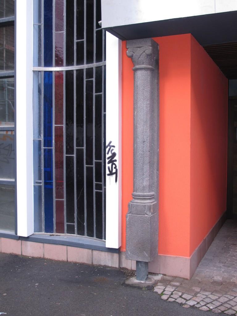 Frankfurt/Main, Saalgasse 26, Pseudospolie (Bild: Daniel Bartetzko)