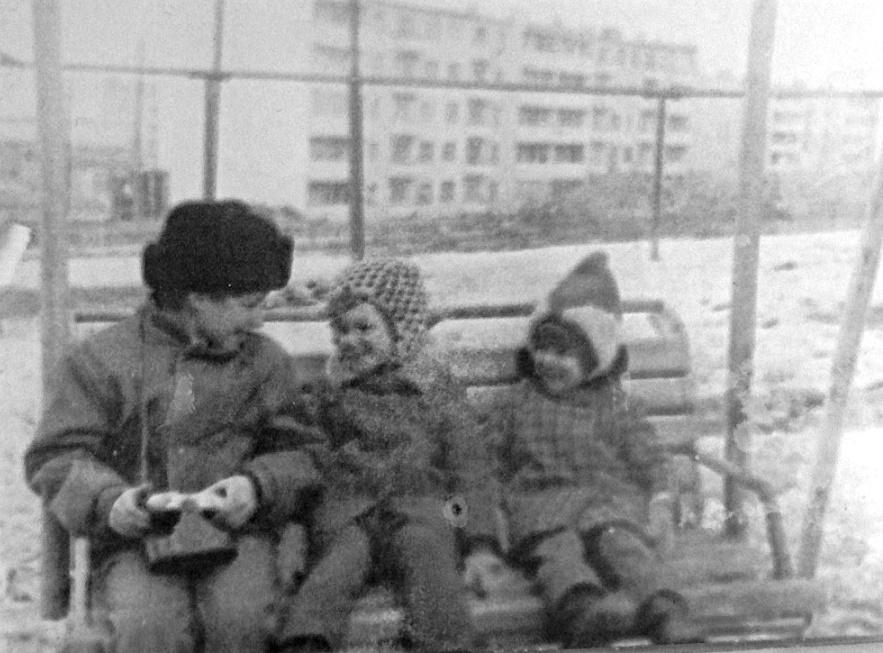 Saratov-Shasminnyj, 1980er Jahre (Bild: privat)