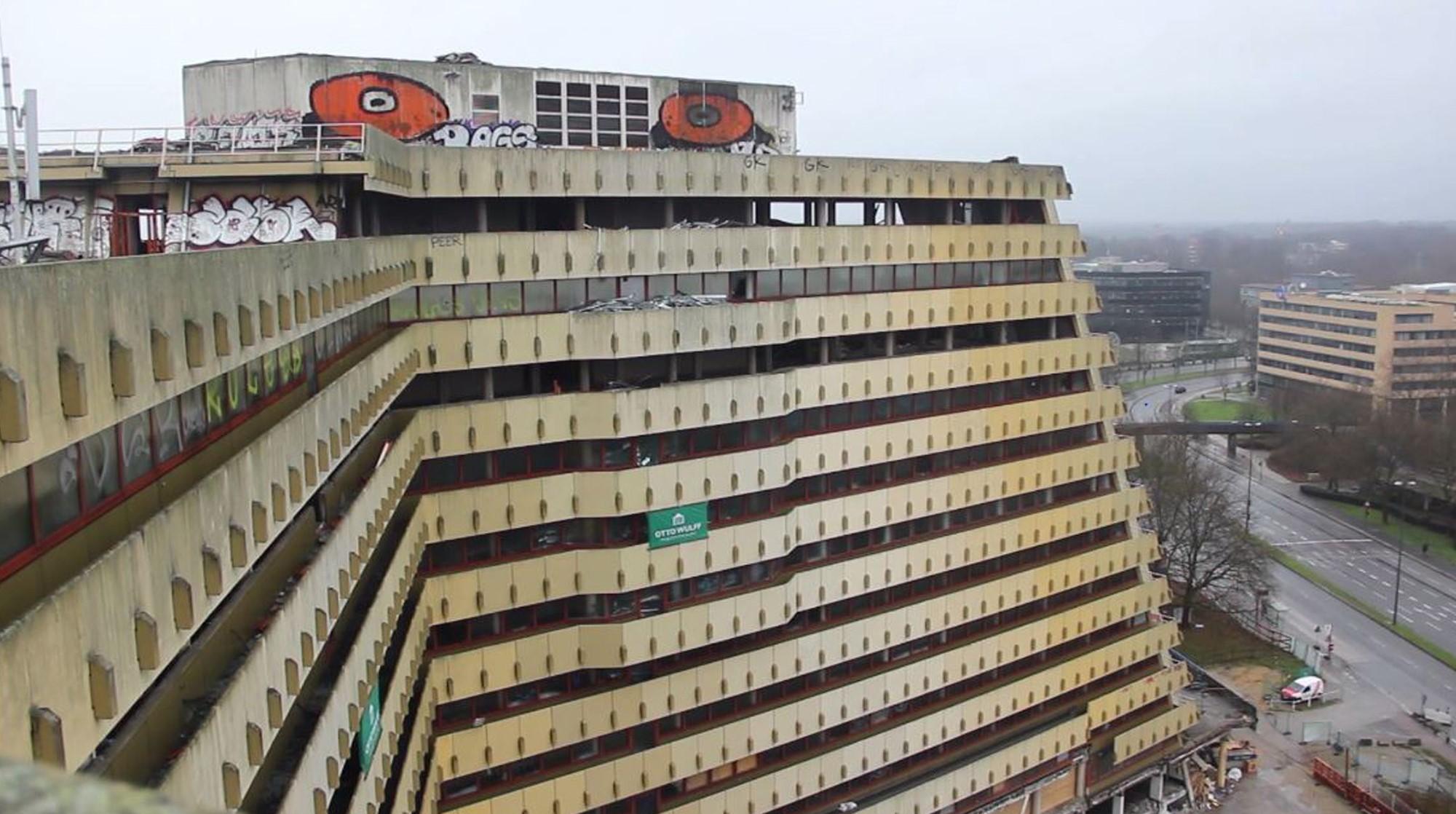 "Hamburg, Postpyramide (Bild: Initiative ""Filme aus Beton"", Hamburg)"