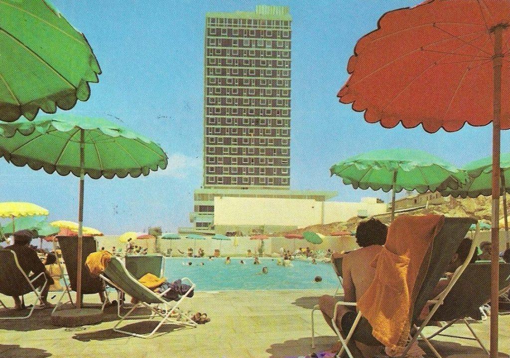 Herzlia, Daniel Tower (Bild: hist. Postkarte)