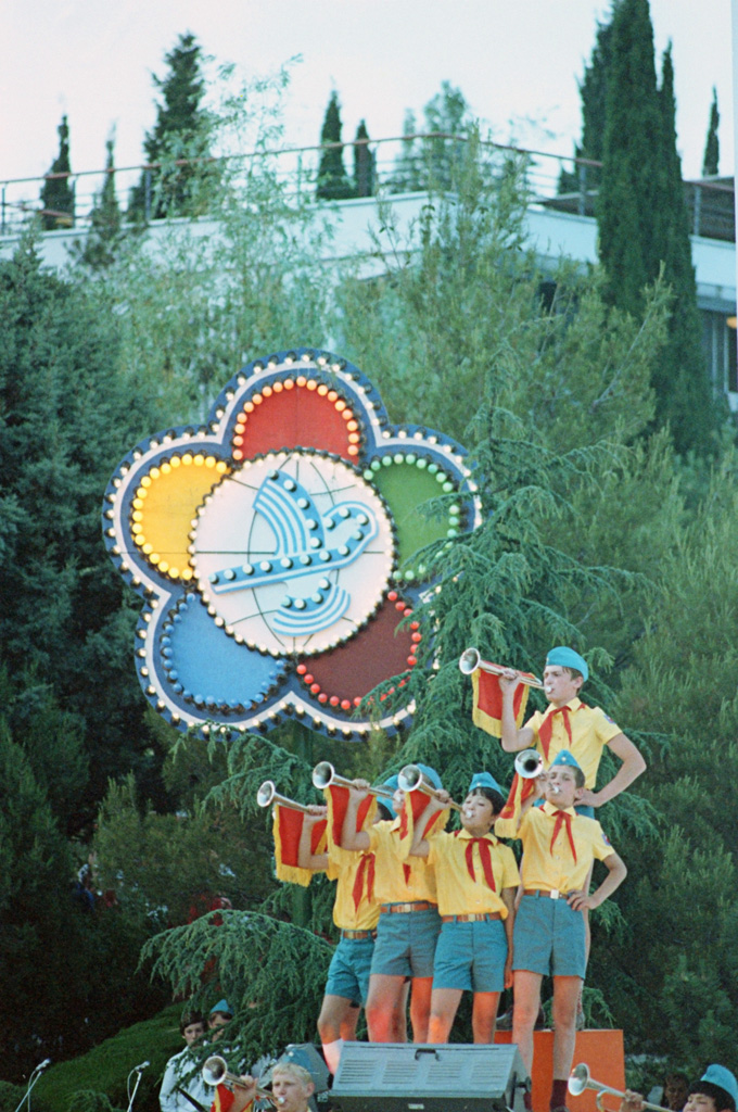 Krim, Ferienlager, Artek, 1985 (Bild: RIA Novosti archive image #171678, Vladimir Fedorenko, CC BY SA 3.0)