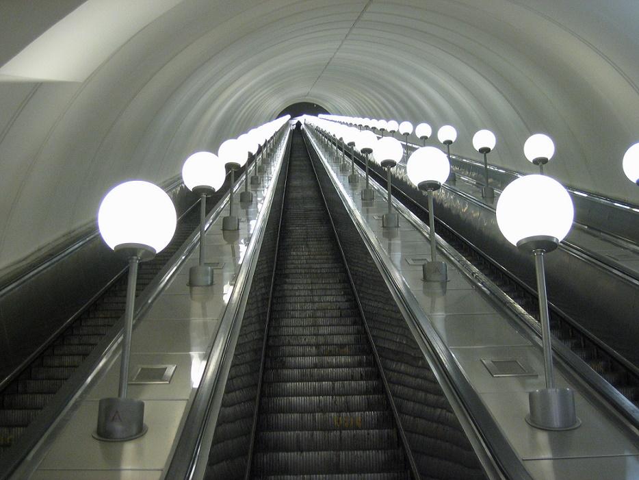 Moskau, Metro (Bild:  A. Savin, CC BY SA 3.0)