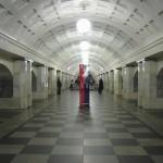 "Moskau, Metrostation ""Okhotny"" (Bild: A. Savin, CC BY SA 3.0)Moskau, Metrostation ""Okhotny"" (Bild: A. Savin, CC BY SA 3.0)"