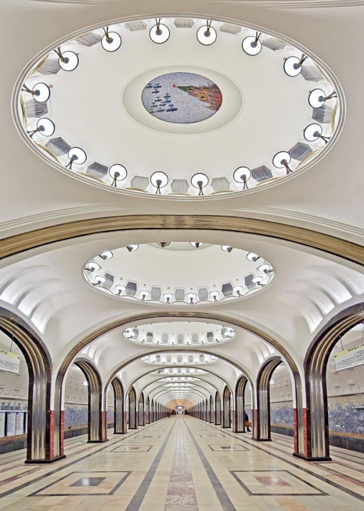 FACHBEITRAG: Moskau, Metro