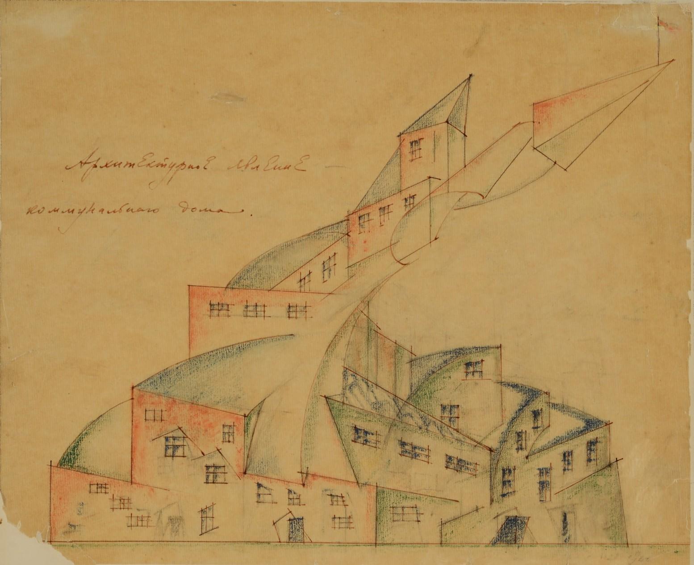 N. Ladowskij: Architektonische Erscheinung eines Gemeinschafshauses (© Staatliches Schtschussew Museum für Architektur Moskau )