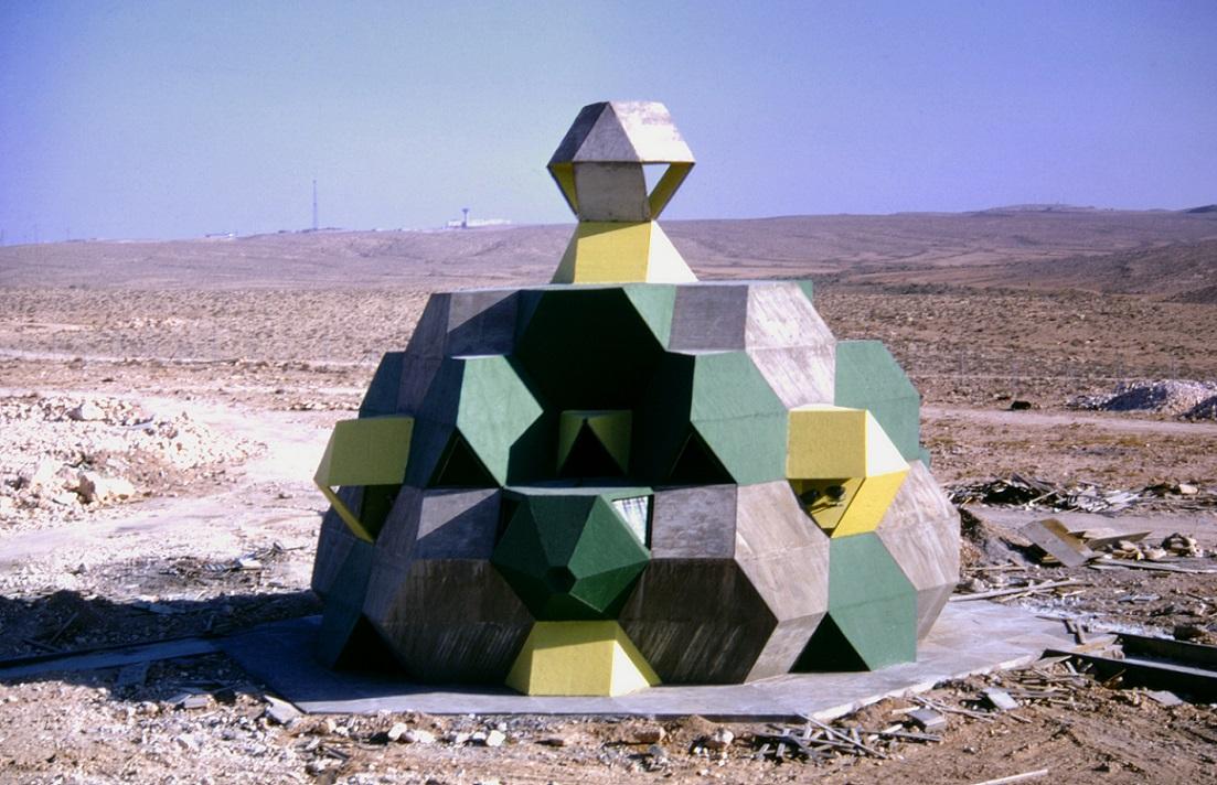 Negev-Wüste, Synagoge von Zvi Hecker (Bild: Zvi Hecker)