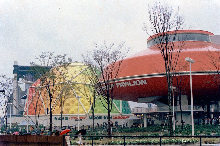 Osaka, Expo'70, Hitachi-Pavillon (Bild: takato marui, CC BY SA 2.0)