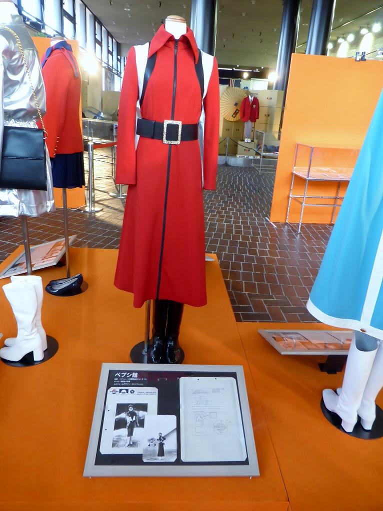 Osaka, Expo'70, Uniformen des Pepsi-Pavillons (Scan: Tokumeigakarinoaoshima, CC0)
