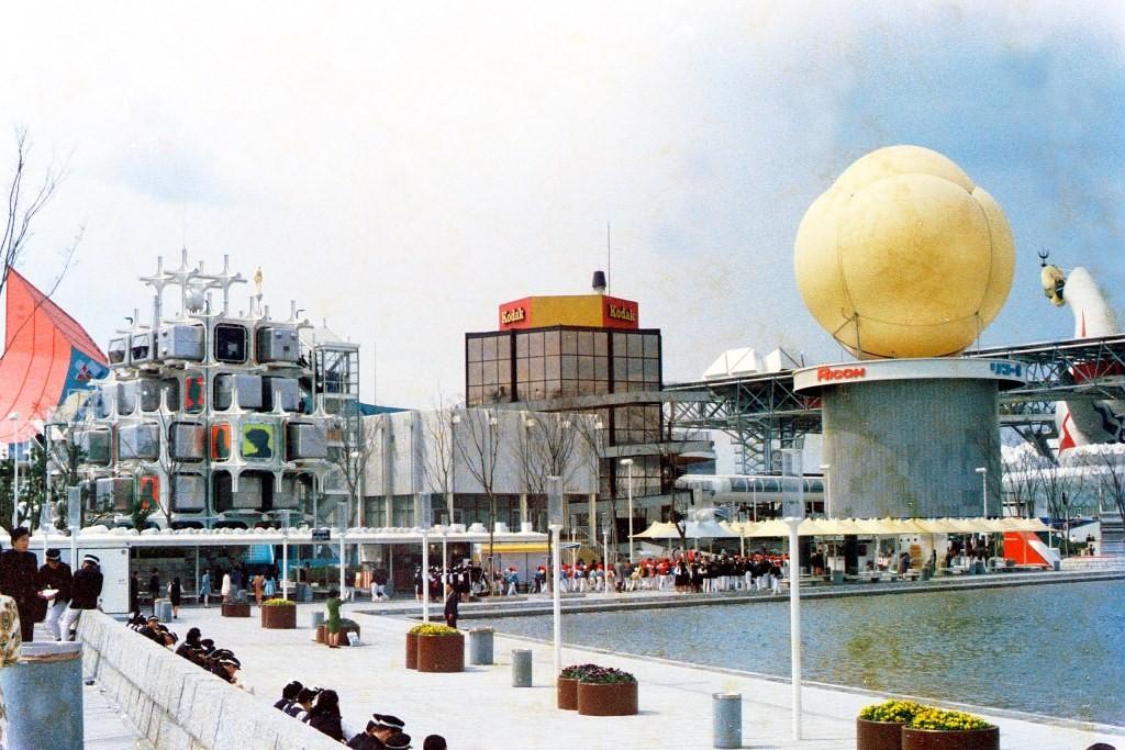 Osaka, Expo'70, Kodak- und Ricoh-Pavillon (Bild: takato marui, CC BY SA 2.0, 1970)