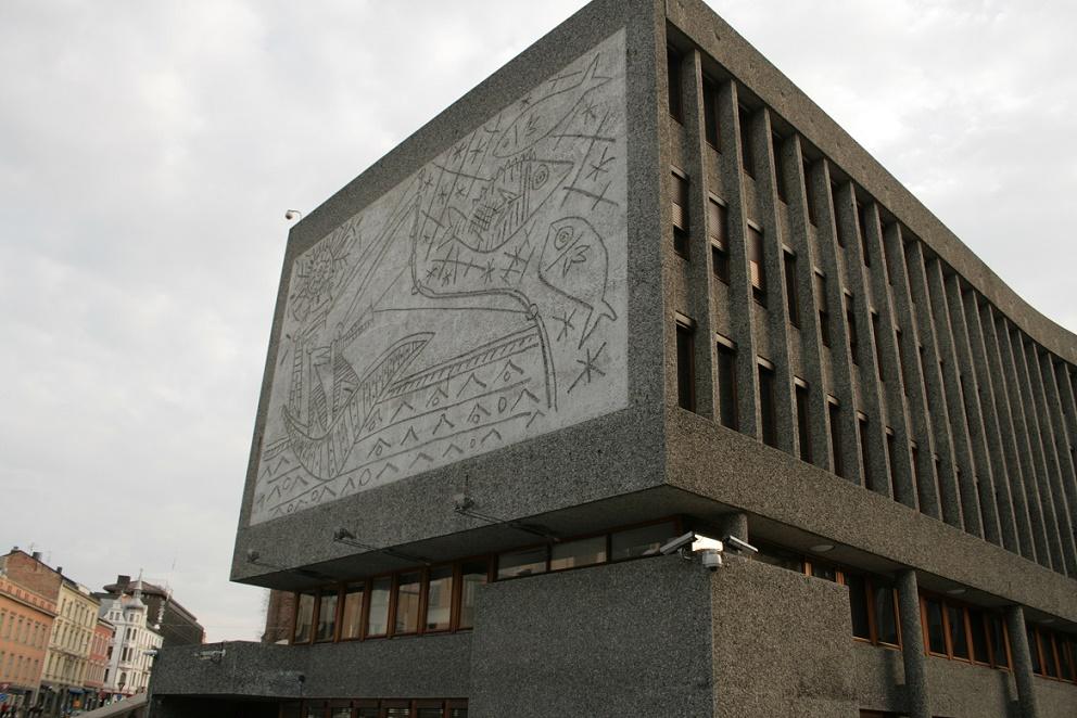 Oslo, Regierungsviertel, Y-Block (Bild: GAD, CC BY SA 3.0.no)