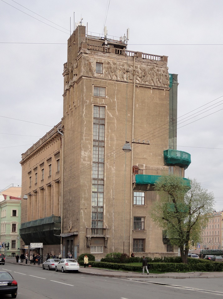 Sankt Petersburg, Kulturhaus (Bild: Katharina Sebod, 2015)