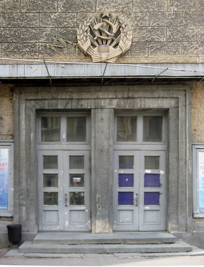 Sankt Petersburg, Kulturhaus (Bild: Katharina Sebold, 2015)