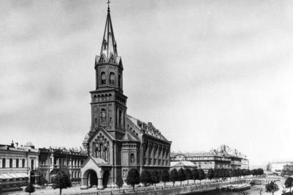 Sankt Petersburg, Vorgängerbau des Kulturhauses (Bild: Fotothek des Architekturmuseums Moskaus)