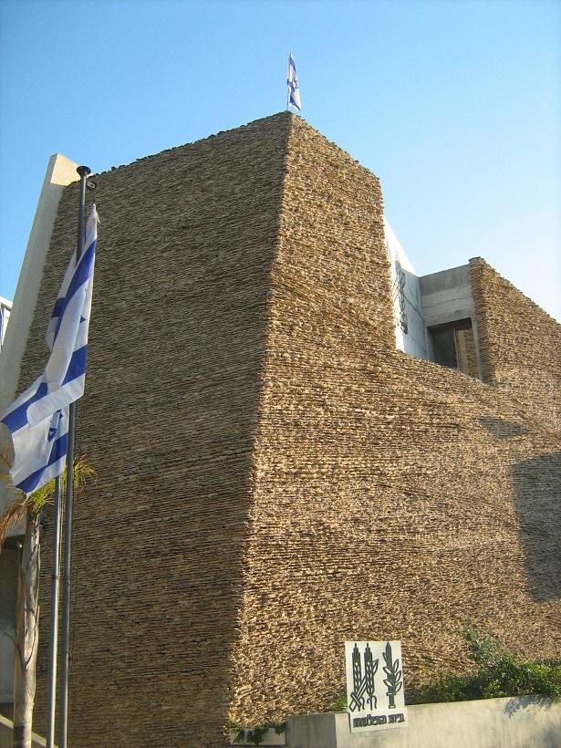 Tel Aviv, Palmach Museum, 1996 (Image: Ori~)