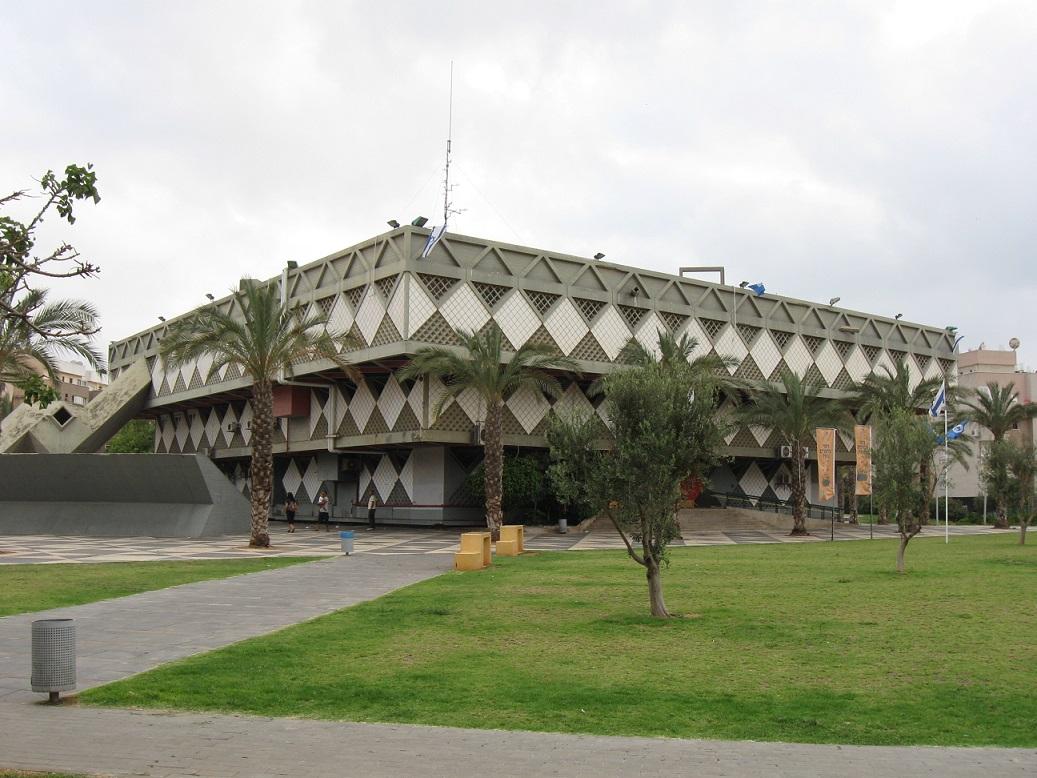 Bat Yam, Town Hall, 1969 (Bild: Ori~)