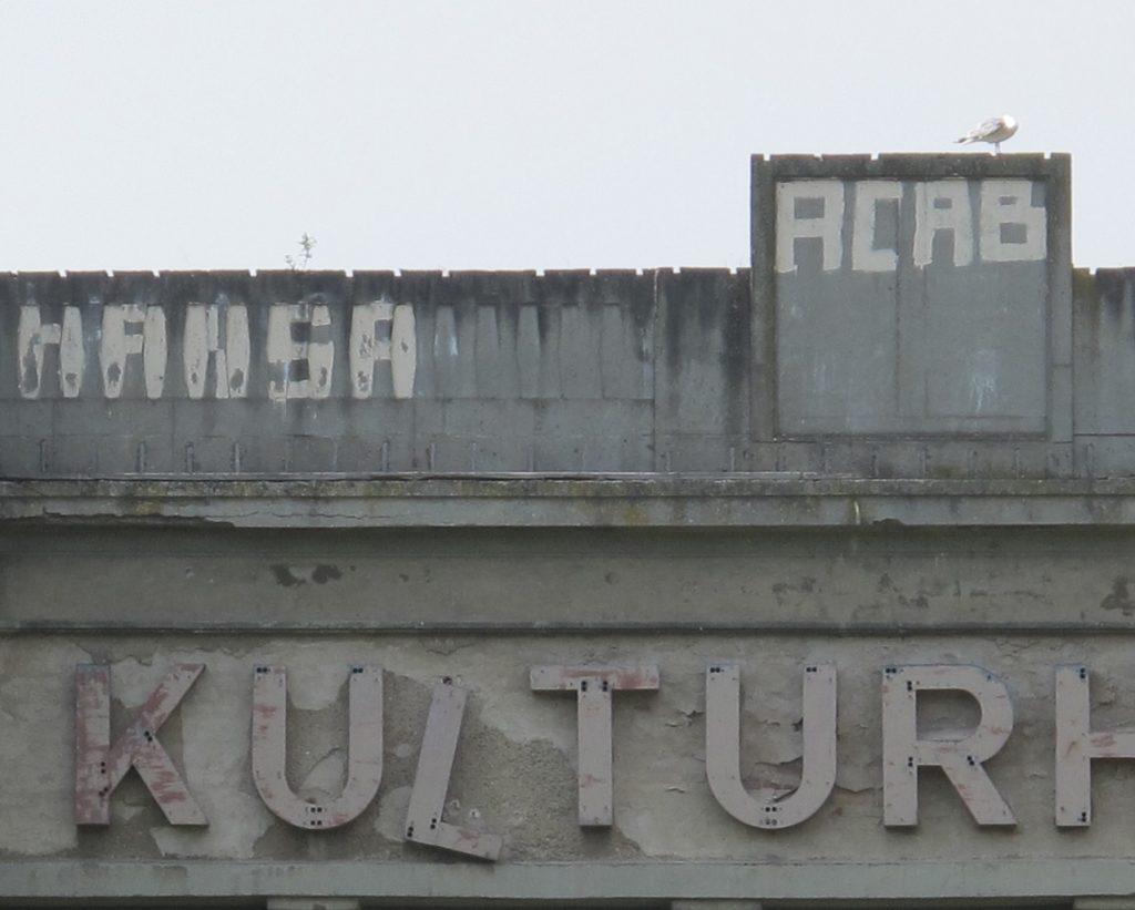 PORTRÄT: Das Kulturhaus Zinnowitz