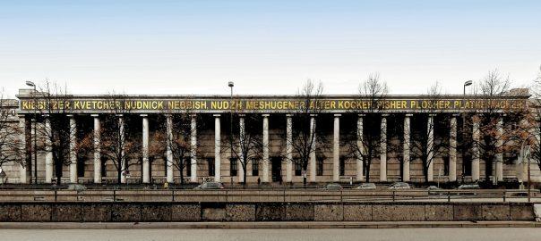 München, Haus der Kunst, 2014 (Bild: M(e)ister Eiskalt, CC BBY SA 4.0)