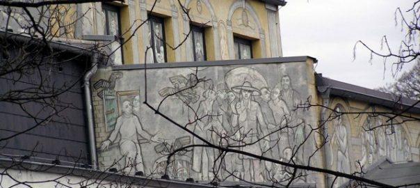 """Lutherstadt Eisleben, Theater-Wandbild (Bild: startnext-Projekt """"Für Schmidtchen"""")"""